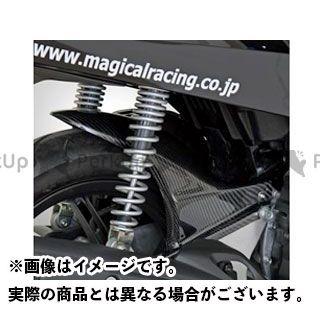 【エントリーで最大P21倍】Magical Racing PCX125 フェンダー リアフェンダー 材質:平織りカーボン製 マジカルレーシング