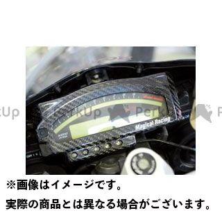 【エントリーで最大P23倍】Magical Racing VTR1000SP-1 VTR1000SP-2 メーターカバー類 メーターカバー 材質:Gシルバー製 マジカルレーシング