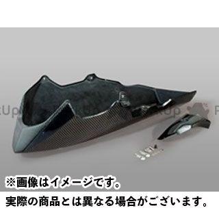 【特価品】Magical Racing Z1000 カウル・エアロ アンダーカウル 材質:綾織りカーボン製 マジカルレーシング