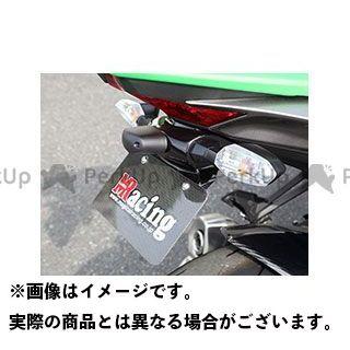 マジカルレーシング Magical Racing フェンダー 外装 Magical Racing Z1000 フェンダー フェンダーレスキット(FRP製・黒)  マジカルレーシング