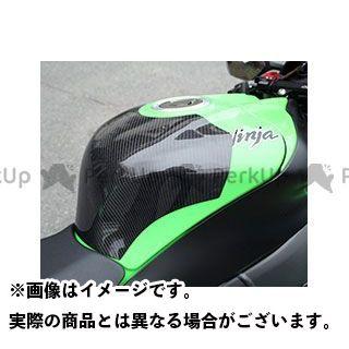 Magical Racing ニンジャZX-10R ドレスアップ・カバー タンクエンド 平織りカーボン製
