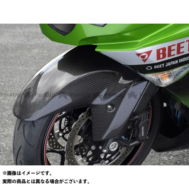 【特価品】Magical Racing ニンジャZX-14R フェンダー フロントフェンダー フォークガード付 材質:平織りカーボン製 マジカルレーシング