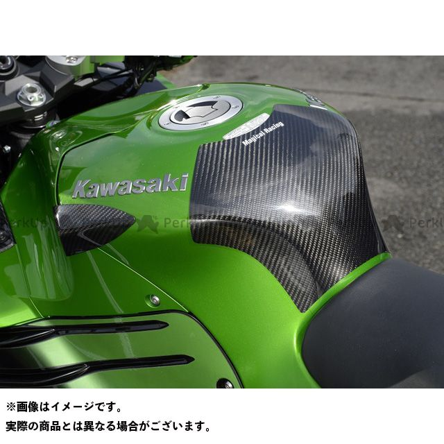 【特価品】Magical Racing ニンジャZX-14R タンク関連パーツ タンクエンド(中空モノコック構造) 材質:綾織りカーボン製 マジカルレーシング