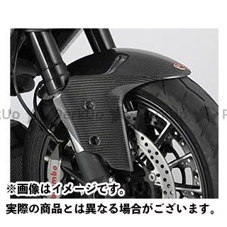 【特価品】Magical Racing ディアベル フェンダー フロントフェンダーGPタイプ 材質:綾織りカーボン製 マジカルレーシング