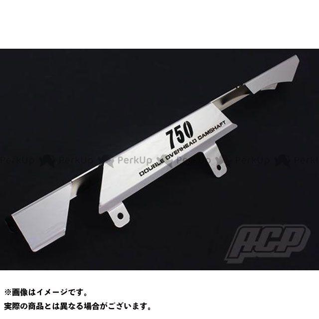 エーシーピー Z2・750ロードスター チェーン関連パーツ Z2 ロゴ入り メッキ チェーンケース  ACP