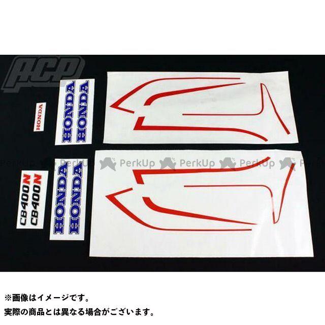 エーシーピー ステッカー CB400N用 750タイプ ラインステッカー カラー:青/白用 ACP