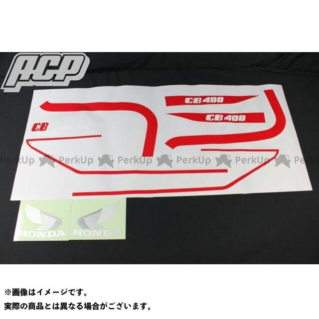 エーシーピー ステッカー CB400SF(NC31)用ラインステッカー カラー:CBX青白タイプ ACP