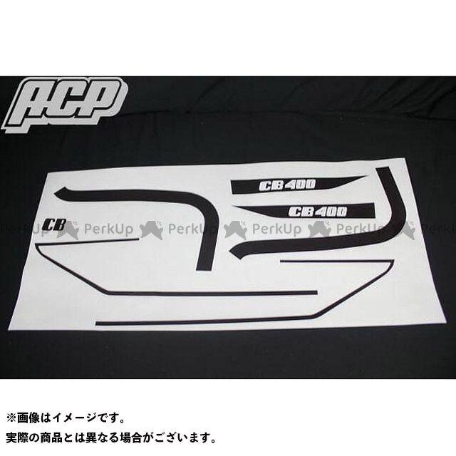 エーシーピー ステッカー CB400SF(NC31)用ラインステッカー カラー:CBX赤白タイプ ACP