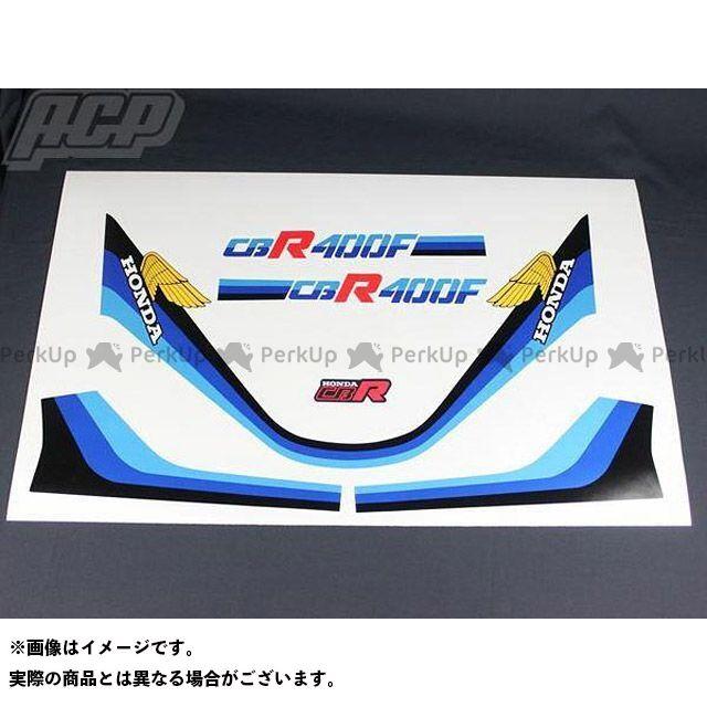 エーシーピー ステッカー CBR400F 1型 純正タイプ ラインステッカー(白ベース用) ACP