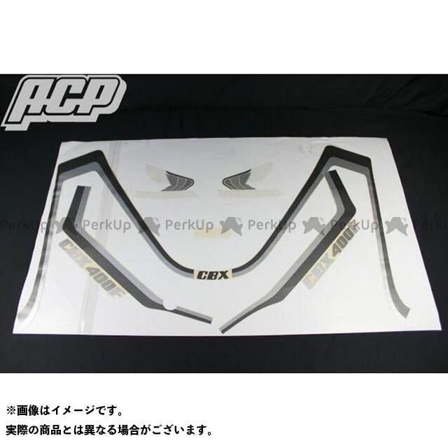 エーシーピー ステッカー CBX400F2 ラインステッカーセット カラー:赤/黒 ACP
