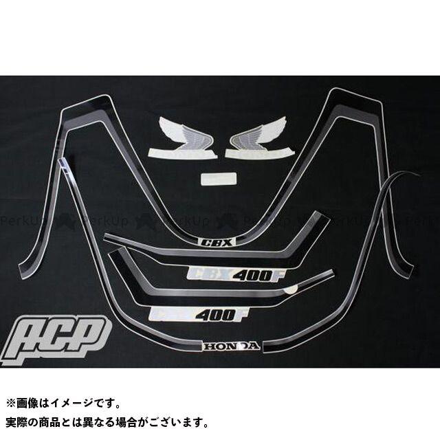 エーシーピー ステッカー CBX400F2 ラインステッカーセット カラー:赤/白 ACP