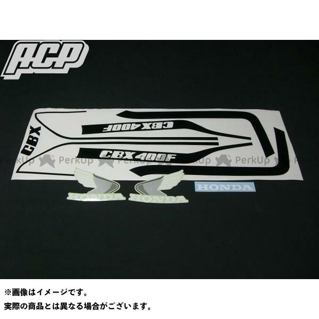 エーシーピー ステッカー CBX400F用 1型 ラインステッカー カラー:赤/白タイプ ACP