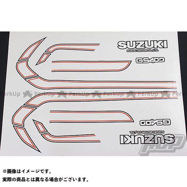 エーシーピー ステッカー GS400 E2タイプ ラインステッカーセット カラー:赤ベース ACP