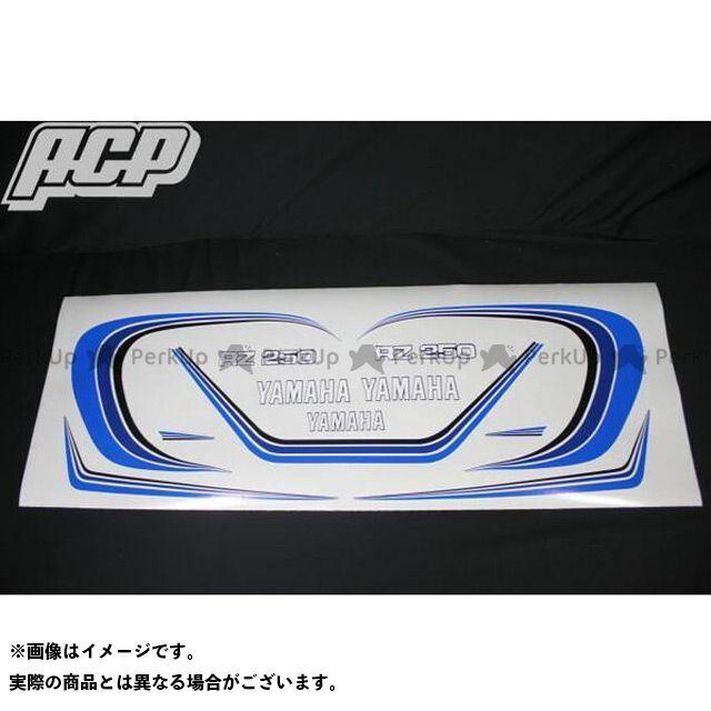 エーシーピー ステッカー RZ250用ラインステッカーセット ACP