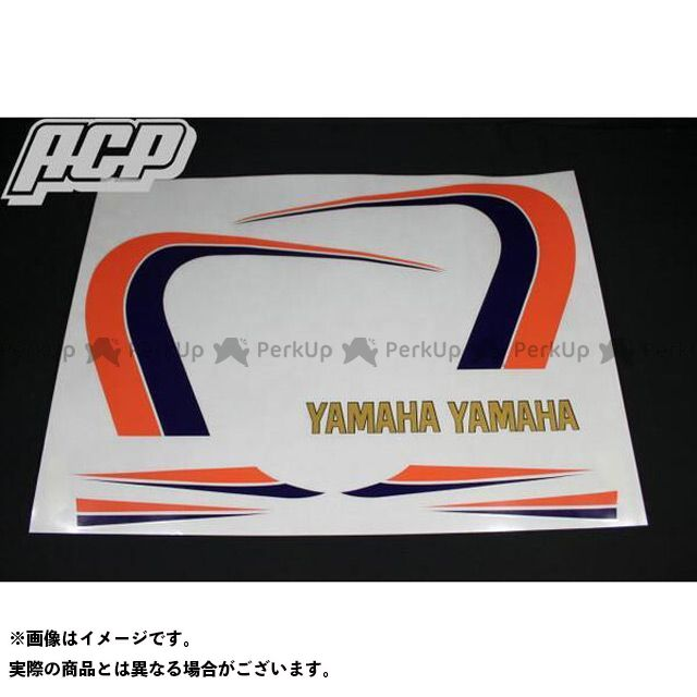 エーシーピー ステッカー XJR400(~97)用YSPラインタイプステッカー ACP