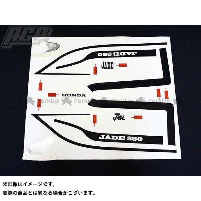 エーシーピー ステッカー ジェイド250用 CBX 1型 ラインステッカー カラー:赤白タイプ ACP