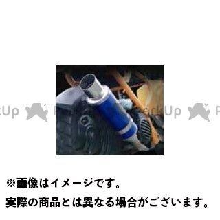【無料雑誌付き】BURIAL シグナスX マフラー本体 メタルHBドラッガー カラー:ステンレス/ガンメタ ベリアル