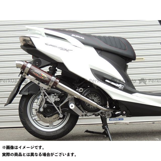 BURIAL シグナスX SR マフラー本体 GPバージョンマークV NT カラー:ブラック/レッド カーボン ベリアル