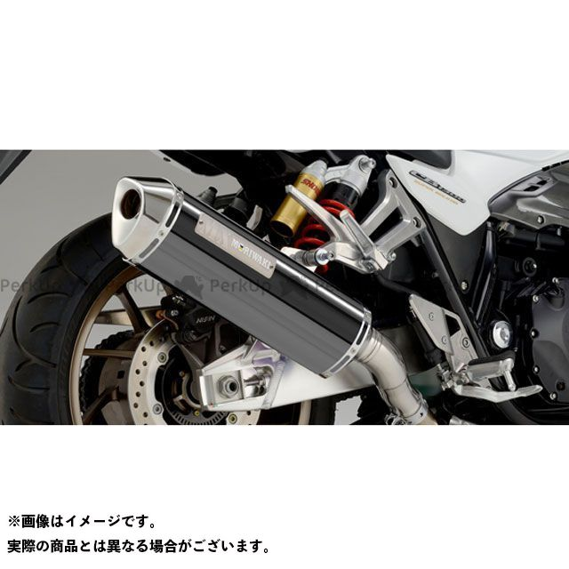 送料無料 MORIWAKI CB1300スーパーフォア(CB1300SF) マフラー本体 MX スリップオンマフラー BP(ブラックパール)