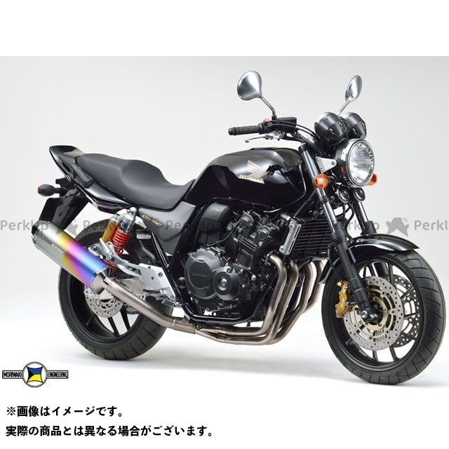 MORIWAKI CB400スーパーフォア(CB400SF) マフラー本体 MX スリップオンマフラー タイプ:ANO(アノダイズドチタン) モリワキ