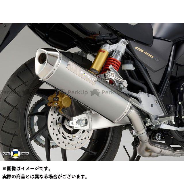 MORIWAKI CB400スーパーフォア(CB400SF) マフラー本体 MX スリップオンマフラー タイプ:BP(ブラックパール) モリワキ