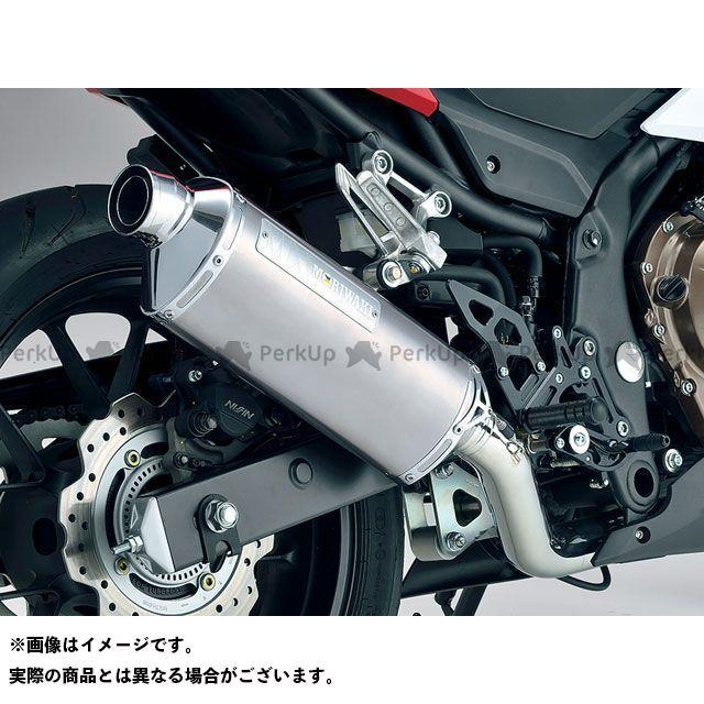 【エントリーで最大P21倍】MORIWAKI CBR400R マフラー本体 MXR マフラー タイプ:WT(ホワイトチタン) モリワキ