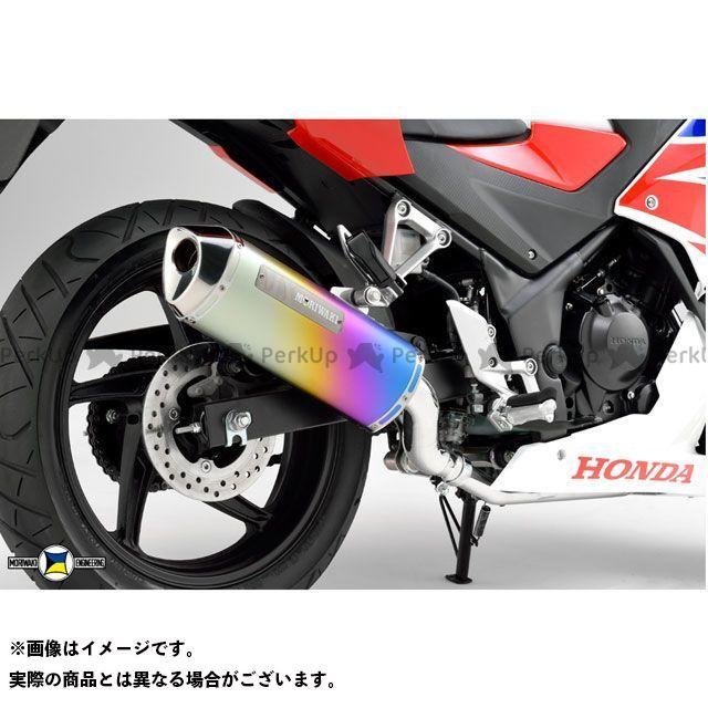 MORIWAKI CB250F CBR250R マフラー本体 MX マフラー タイプ:ANO(アノダイズドチタン) モリワキ