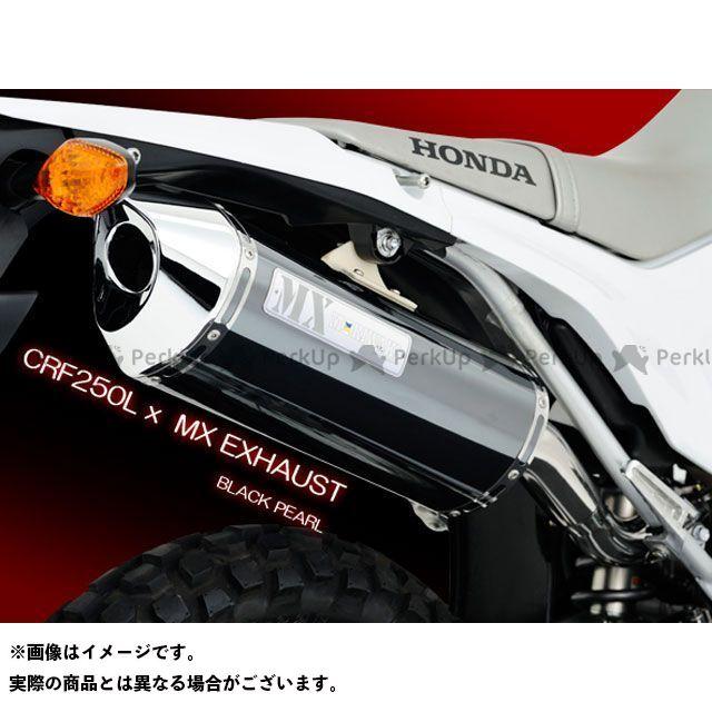 MORIWAKI CRF250L CRF250M マフラー本体 MX マフラー タイプ:BP(ブラックパール) モリワキ