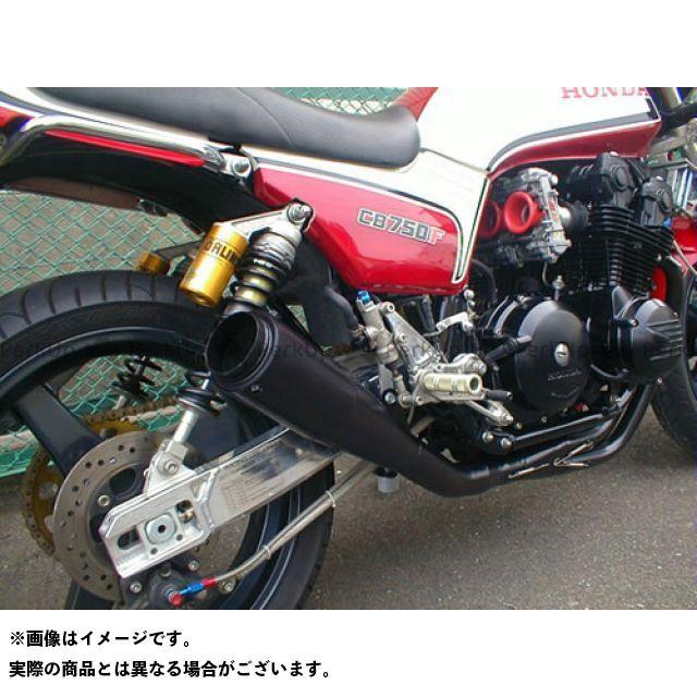 SuperBike CB1100F CB750F CB900F マフラー本体 CB750F/900F/1100F -Hand Bend- Type-19Fh インナーパンチング:Hard スーパーバイク
