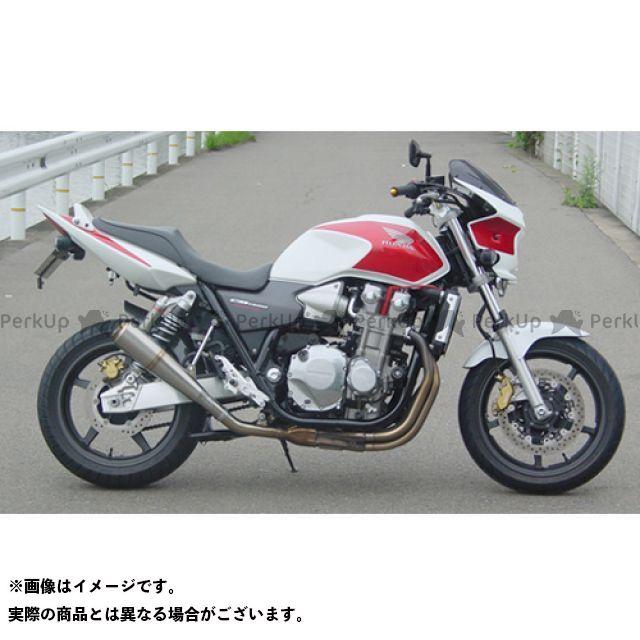 SuperBike CB1300スーパーフォア(CB1300SF) マフラー本体 CB1300SF/SC54 S.P.L メガフォンスタイル チタン インナーパンチング:Hard スーパーバイク