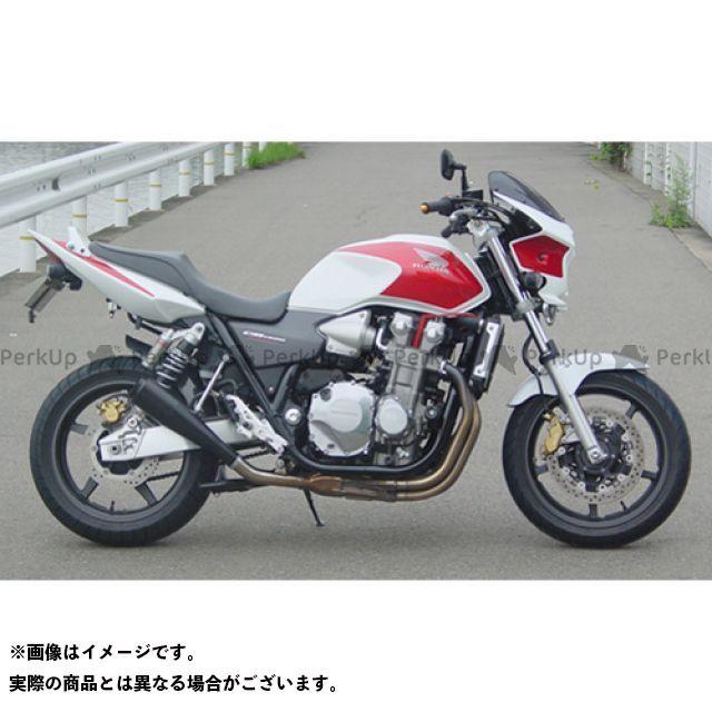 【エントリーで更にP5倍】SuperBike CB1300スーパーフォア(CB1300SF) マフラー本体 CB1300SF/SC54 S.P.L メガフォンショートスタイル スチール インナーパンチング:Danger スーパーバイク