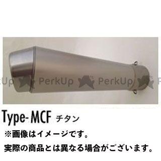 【エントリーで更にP5倍】SuperBike 汎用 インナーサイレンサー Type-MCF(チタン) 付属:ステー付 スーパーバイク