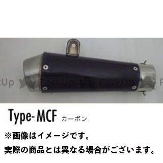 【エントリーで更にP5倍】SuperBike 汎用 インナーサイレンサー Type-MCF(チタン/カーボン) 付属:ステー付 スーパーバイク