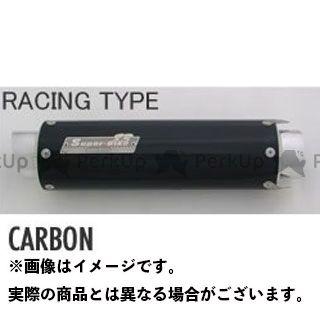 SuperBike 汎用 インナーサイレンサー カーボンモデル レーシングタイプ 100φ サイレンサーバンド付き