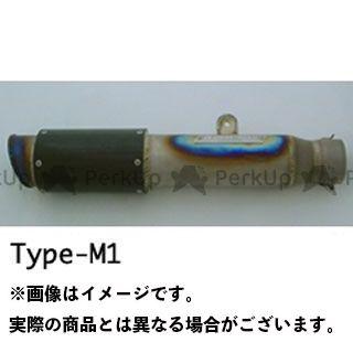 【エントリーで最大P23倍】SuperBike 汎用 インナーサイレンサー Type-M1(チタン/カーボン) 付属:- スーパーバイク