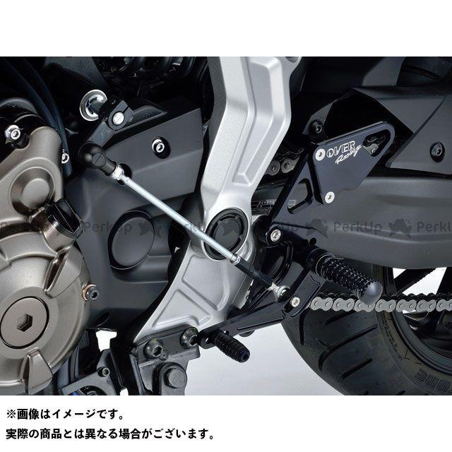 【無料雑誌付き】OVER RACING MT-07 バックステップ関連パーツ バックステップ 4ポジション カラー:ブラック オーバーレーシング