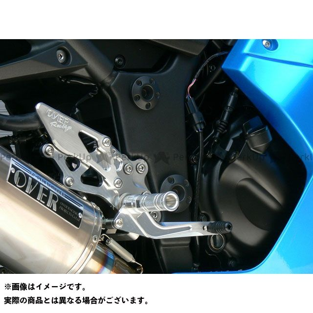 OVER RACING ニンジャ250R バックステップ関連パーツ バックステップ 4ポジション オーバーレーシング