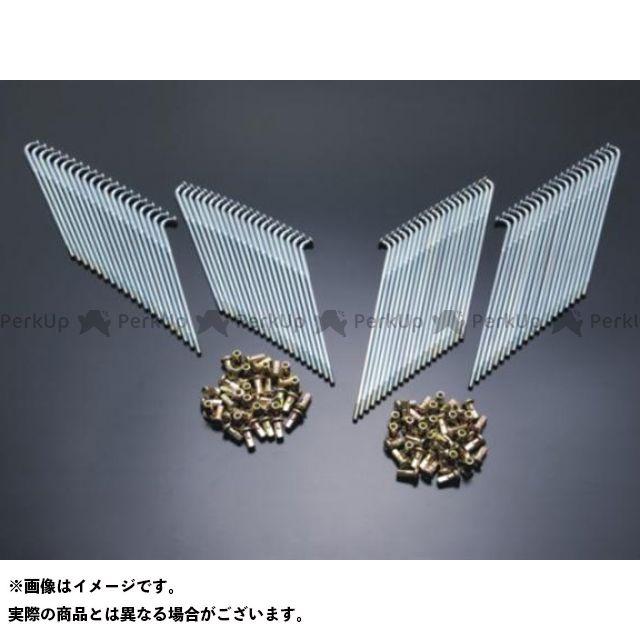 【エントリーで更にP5倍】DOREMI COLLECTION KH250 KH400 ハブ・スポーク・シャフト スポークSet ドレミ