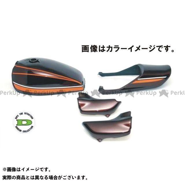 DOREMI COLLECTION ゼファー カイ 外装セット ノーマルタンクキャップ用 スチールタンクセット カラー:赤タイガーカラー ドレミ