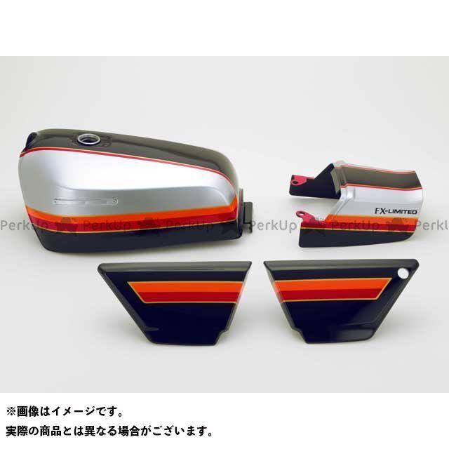 DOREMI COLLECTION ゼファー カイ タンク関連パーツ ZEPHYR400XFXタイプタンクセット カラー:E4グランプリ 仕様:後期シート ドレミ