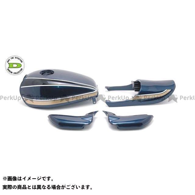 DOREMI COLLECTION ゼファー750 タンク関連パーツ Z2タイプスチールタンクセット 青玉虫カラー