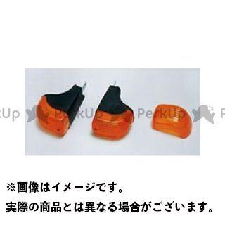 ジビ GIVI ツーリング用ボックス ツーリング用品 新色 授与 35115用 ウインカー付きウイングラック ウインカーレンズ Z231