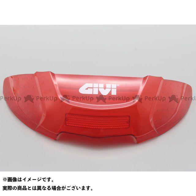 ジビ GIVI ツーリング用ボックス 高価値 ツーリング用品 レッド 驚きの値段で リフレクター Z1732SR