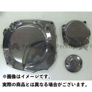 才谷屋ファクトリー XJR1200 エンジンガード エンジンプロテクター(カーボンケプラー製)