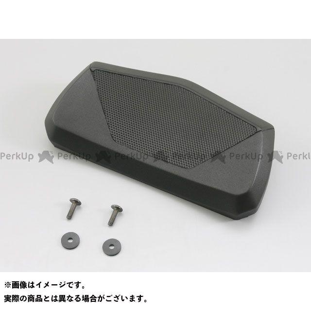 ジビ (人気激安) GIVI タンデム用品 外装 ヴェルシスX E131 バックレスト ☆新作入荷☆新品 250 汎用