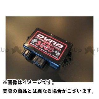 【エントリーで更にP5倍】KENTEC ドラッグスター1100(DS11) 電装スイッチ・ケーブル DS11/DSC11 DYNA3000 ケンテック