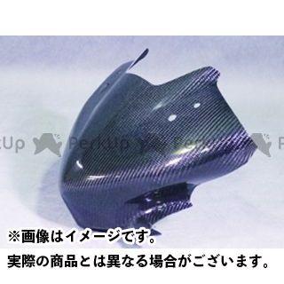 A-TECH CBR250R ドレスアップ・カバー ゼッケンプレート ノーマル形状 材質:カーボン エーテック