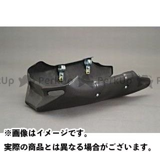 A-TECH CB1300スーパーフォア(CB1300SF) カウル・エアロ アンダーカウル FRP/黒 エーテック