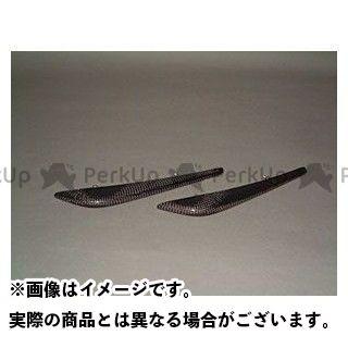 【エントリーで更にP5倍】A-TECH ニンジャZX-12R その他外装関連パーツ ガイドウイングレーシングタイプ 左右セット 材質:綾織カーボン エーテック