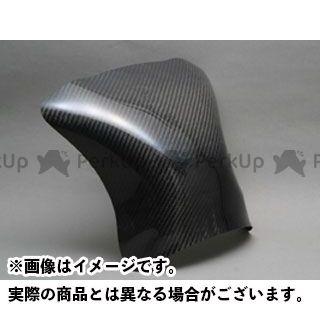 【無料雑誌付き】A-TECH 隼 ハヤブサ タンク関連パーツ タンクパット 材質:ドライカーボン エーテック